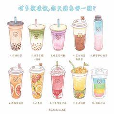 You có thích trà sữa như me ? Cute Food Drawings, Cute Kawaii Drawings, Arte Do Kawaii, Kawaii Art, Bubble Tea, Aesthetic Drawing, Aesthetic Art, Cute Art Styles, Kawaii Wallpaper