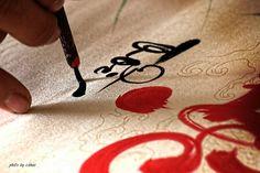 Vietnam calligraphy art #2 (2011) by Nhan Ngo