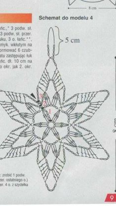 Most current Free how to crochet snowflakes Style Ordner sichern Crochet Snowflake Pattern, Crochet Stars, Crochet Motifs, Christmas Crochet Patterns, Crochet Snowflakes, Crochet Flower Patterns, Crochet Diagram, Christmas Knitting, Thread Crochet