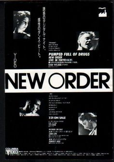 New Order: Pumped Full of Drugs video