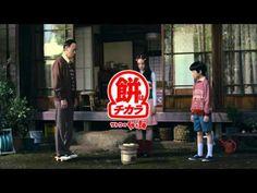 Japanese TV Commercials [ END OF 2012 SUPESHARU!! ] - YouTube