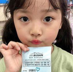 Korean Babies, Asian Babies, Busan, Cute Baby Girl, Cute Babies, Kwon Yul, Close Up, Ulzzang Kids, Cute Korean