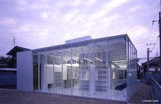 Tsuda Veterinary Clinic