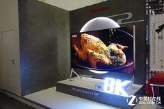 IFA 8K Großbild-Stand   CHANGHONG TV Japan Freunde zu…