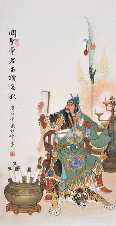(China) General Kuan Yu, romance of the three kingdoms by Xiang Weiren (项维仁, ). brush watercolor on silk. Korean Painting, Chinese Painting, Folk Religion, Guan Yu, Art Chinois, Chinese Mythology, Buddha Art, Classic Paintings, Paper Artwork