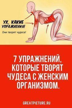 The Amazing Lemon Benefits - Relanity Lemon Benefits, Coconut Health Benefits, Yoga Fitness, Health Fitness, Face Yoga, Wellness, Oxidative Stress, Workout Videos, Natural Health