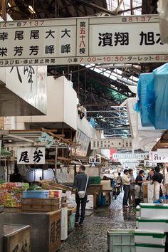 Tsukiji-inner-market