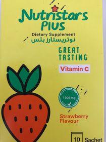 فيتامين سي فيتامين C فوار فيتامين سي فيتامين Vitamins Dietary Dietary Supplements