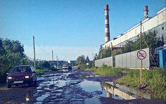Спасение утопающих. Автолюбители установили самодельные знаки - Великий Новгород - Регионы - SmartNews.ru