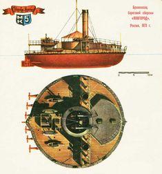 Novgorod - Coast Defence Ship