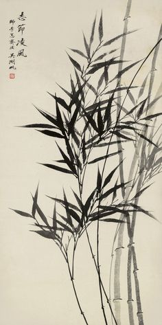 INK BAMBOO