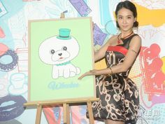 Taiwanese singer Jolin Tsai at event in Taipei, Taiwan July 10, 2014