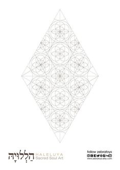 Healing and Faith Frequencies-Seeds of Life Rhombus Design-Geometry Soul Art-Sacred Geometry Symbols-Divine Beauty Grace-INSTANT DOWNLOAD Sacred Geometry Symbols, Seed Of Life, Art And Craft Design, Soul Art, Sacred Art, Adult Coloring Pages, Geometric Shapes, Art Lessons, Seeds