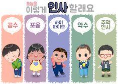 Bilingual Education, Montessori, Activities For Kids, Diy And Crafts, Kindergarten, Family Guy, Clip Art, Classroom, Teacher