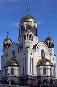 Church on Blood, Ekaterinburg, Russia  It is built over the site where Tsar Nicholas II and his family were murdered. Russian