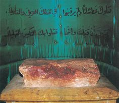 The very blood of Hussein on a stone where his head was placed.