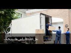 كشف تسربات المياه بالرياض 0552600176: شركة طريق التميز للخدمات المنزلية 0552600176