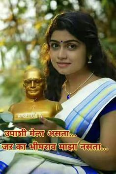 Beautiful Nature Wallpaper Hd, B R Ambedkar, Hd Backgrounds, Wallpaper Downloads, Philosophy, Philosophy Books