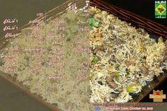 Qeema Pilaf ingredients