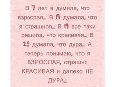 мудрости и красивости :)