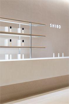Retail Store Design, Retail Shop, Shiro, Shop Interiors, Office Interiors, Plaster Material, Shop Counter, Clinic Design, Simple Interior