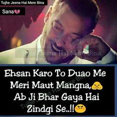Ehsan karo to duao me  Meri maut mangna  Ab ji bhr gaya hai zindagi se !!