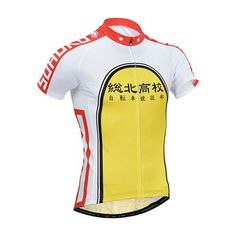 Boys' Cycling Jerseys - Yowamushi Pedal Mens Pro Team Breathable Short Sleeve Cycling Jersey Sohoku *** Read more at the image link.