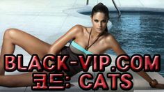 놀이터추천좀㈜ BLACK-VIP.COM 코드 : CATS 놀이터추천인 놀이터추천좀㈜ BLACK-VIP.COM 코드 : CATS 놀이터추천인 놀이터추천좀㈜ BLACK-VIP.COM 코드 : CATS 놀이터추천인 놀이터추천좀㈜ BLACK-VIP.COM 코드 : CATS 놀이터추천인 놀이터추천좀㈜ BLACK-VIP.COM 코드 : CATS 놀이터추천인 놀이터추천좀㈜ BLACK-VIP.COM 코드 : CATS 놀이터추천인