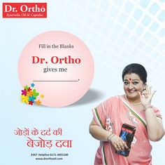 Fill In the Blanks :  Dr. Ortho Gives Me ____________ . Comment, Like & Share with Everyone. #StayHealthywithAyurveda  Buy Dr Ortho Products Online : www.drorthooil.com | 24X7 Helpline: 0171-3055100