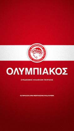 OLYMPIAKOS Sports Track, Soccer, Football, My Favorite Things, Wallpapers, Quotes, Hs Football, Sports, Greek
