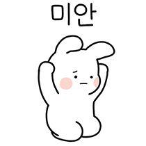 Korean Expressions, Facial Expressions, Cute Gif, Funny Cute, Emoticon, Emoji, Cute Icons, Cute Comics, Cartoon Wallpaper