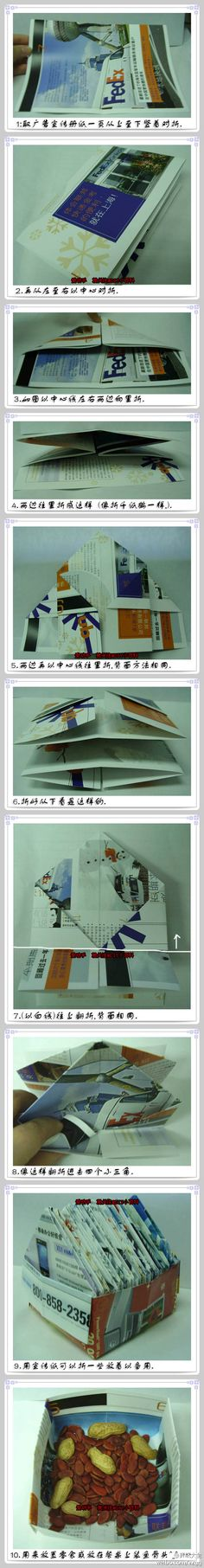 This is the most straight forward and simple origami box I have ever seen. My comments aren't a translation for the words, they are just how I describe the steps.