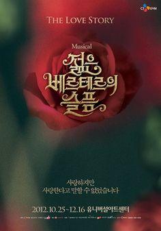 뮤지컬 <젊은 베르테르의 슬픔> 포스터 Game Logo, Love Story, Fairy Tales, Musicals, Design Inspiration, Culture, Logos, Classic, Cards