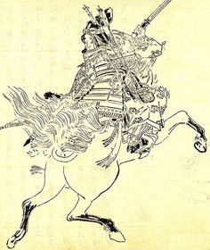 """Tomoe-gozen (1157?-1247), a rare example of a female samurai.  """"Tomoe was especially beautiful, with white skin, long hair, and charming features. She was also a remarkably strong archer, and as a swordswoman she was a warrior worth a thousand, ready to confront a demon or a god, mounted or on foot. She handled unbroken horses with superb skill; she rode unscathed down perilous descents. Whenever a battle was imminent, Yoshinaka sent her out as his first captain, equipped with strong armor…"""
