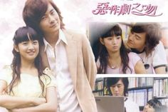 No one can appear as clueless as Ariel Lin, feel as spunky as Jung So Min, and look as adorable as Honoka Miki… Ariel Lin, Itazura Na Kiss, Drama Fever, Jung So Min, Thai Drama, Pride And Prejudice, Happy Endings, Taiwan, Good Movies