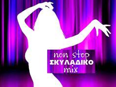 Non Stop Skyladiko - Tsifteteli Mix (Part 4)
