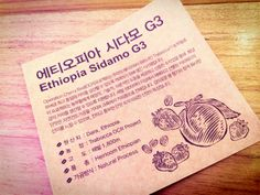 Ethiopia Sidamo G3 was for today