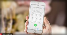 Ενεργοποίηση της λειτουργίας Field Test για τον έλεγχο της έντασης του σήματος στο iPhone