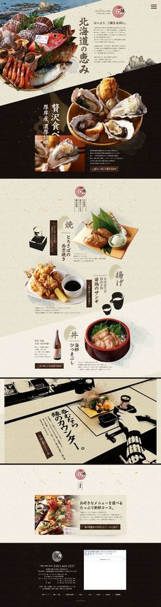 Food Web Design, Food Graphic Design, Food Poster Design, Best Web Design, Site Design, Layout Design, Menu Layout, Print Layout, Presentation Layout