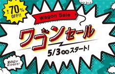 Web Banner Design, Web Design, Graphic Design, Logos Retro, Sale Banner, Adobe Illustrator, Text Effects, Design Reference, Poster