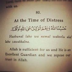 Duaa: At the time of distress Hadith Quotes, Quran Quotes Love, Quran Quotes Inspirational, Muslim Quotes, Prayer Quotes, Religious Quotes, Quran Sayings, Allah Quotes, Hindi Quotes