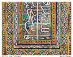 Decorated tiled islamic inscription at Nasir al-Mulk Mosque Photo: Quintin Lake