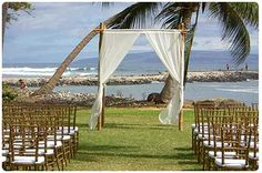 Wedding Traditions Are Complimented By A Bamboo Chuppa Arch  cakepins.com