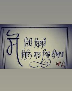 Sikh Quotes, Gurbani Quotes, Punjabi Quotes, Truth Quotes, Quotes About God, I Love You God, Love You Gif, Motivational Picture Quotes, Inspirational Quotes