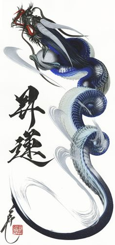 青 blue dragon