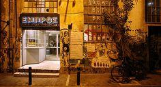Το Εμπρός θέλουμε να γίνει ένας ξεχωριστός πόλος πολιτισμού μέσα στο κέντρο της Αθήνας.