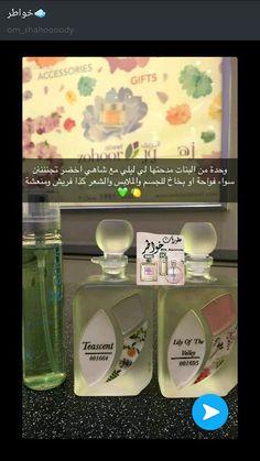Beauty Bar, Diy Beauty, Beauty Skin, Beauty Makeup, House Cleaning Checklist, Perfume, Beautiful Arabic Words, Light Therapy, Hacks