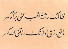 Osmanlıca yazı türleri