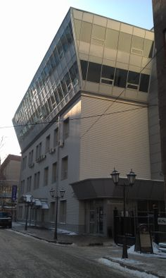 Oficinas Moscú (Rusia)