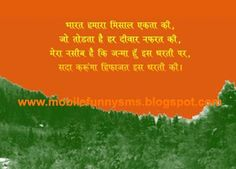 MOBILE FUNNY SMS: INDIAN REPUBLIC DAY PICTURES  REPUBLIC DAY IMAGES WITH QUOTES, REPUBLIC DAY MARCH PAST, REPUBLIC DAY MSG HINDI, REPUBLIC DAY MSGS, REPUBLIC DAY PAINTINGS, REPUBLIC DAY SPEECH 2016, REPUBLIC DAY TEXT MESSAGES, REPUBLIC DAYS